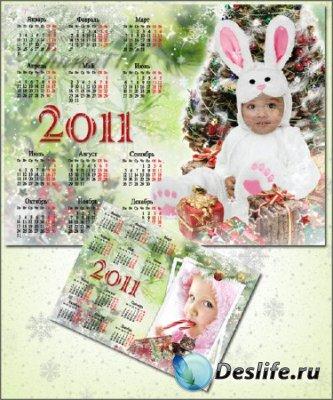 Календарь для фотошопа - Зайчонок