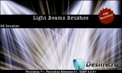 Light Beams Photoshop & GIMP Brushes