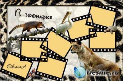 Рамка для фотошопа  – Зоопарк 2