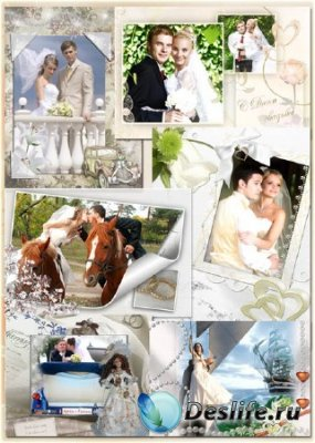 Стильные свадебные рамочки для фотошопа