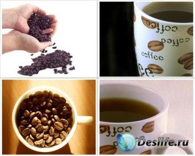 Stock Photo - Coffee Dreams