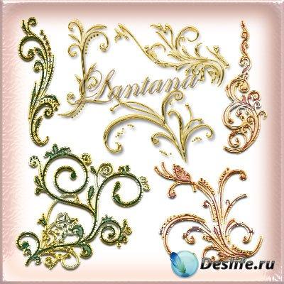 Клипарт для фотошопа - Gold ornaments