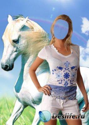 Костюм для фотошопа - С белой лошадкой