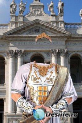 Костюм для фотошопа – Цезарь