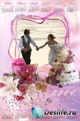 Свадебный календарь для фотошопа на 2011 год