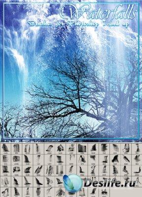 Кисти для фотошопа - Водопады