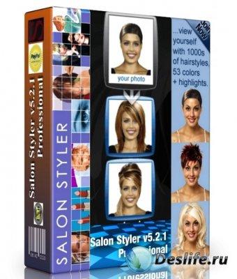 Salon Styler v5.2.1 Professional (Подбор причесок)