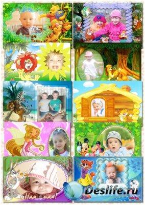 Веселые рамки для детей