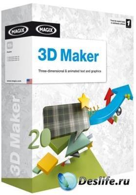 MAGIX 3D Maker v6.10 + Rus