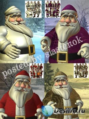 Клипарт для фотошопа - Набор Санта-Клаусов