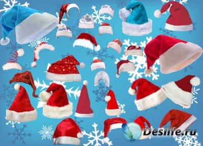 Клипарт для Фотошопа - новогодние шапки,колпаки, головные уборы