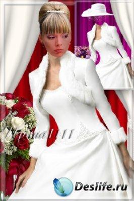 Женский костюм для фотошопа - Белое платье