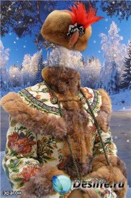 Женский костюм для фотошопа – Русская красавица