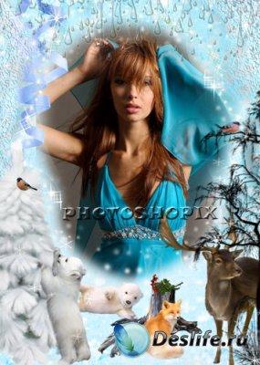 Рамка для фотошопа – Снежное королевство