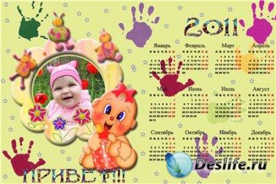 Детский календарь для фотошопа на 2011 год - Привет
