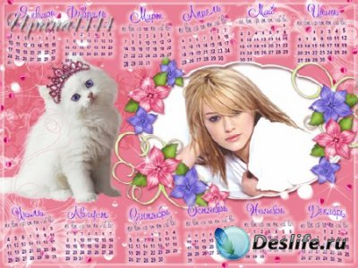 Календарь для фотошопа на 2011 год - Белая кошечка
