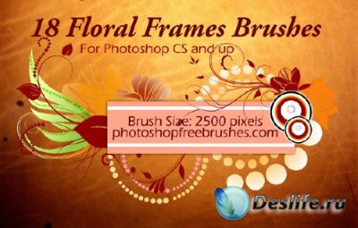 18 Floral Frame Photoshop Brushes - Кисти для Фотошопа
