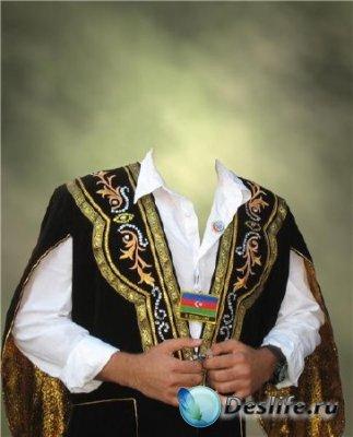Костюм для фотошопа - Азербайджанский