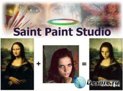 Saint Paint Studiо 16.2 (Rus)