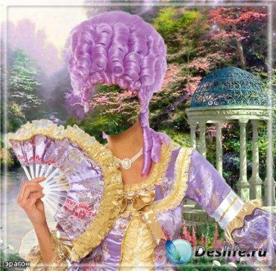 Женский костюм для фотошопа – Дама с веером