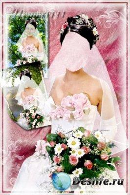 Женский костюм для фотошопа - Платье невесты