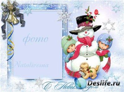 Рамка детская для фотошопа – Снеговик