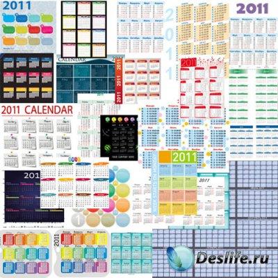 Календарные сетки на 2011 год - Огромная и лучшая коллекция