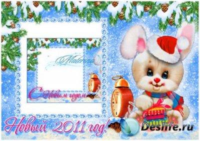 Детская новогодняя рамка для фотошопа - Кролик-пушистик