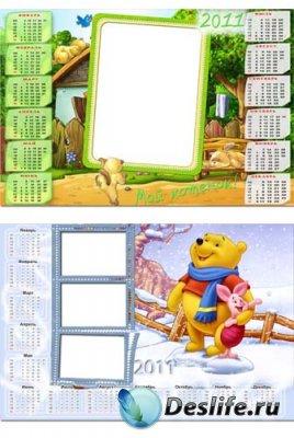 Детские календари с рамками