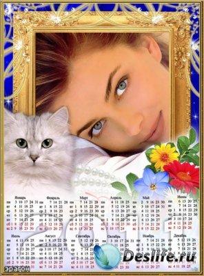 Женский календарь для фотошопа – Единственная