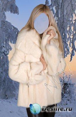 Костюм для фотошопа - Зимний вечер