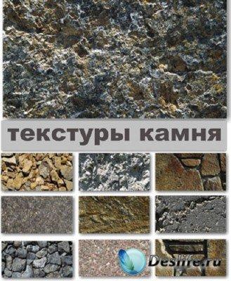 Многообразие текстур в природе - подборка №3 (Камень)