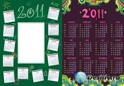 Календари для фотошопа - 2011 год (Часть 2)