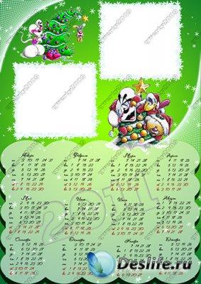 Красивый детский календарь рамка для фотошопа с дидлами