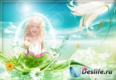 Рамка для фотошопа - Детская мечта