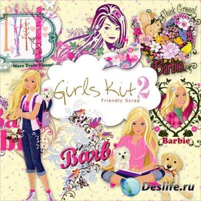 Клипарт - Набор для девочек 2