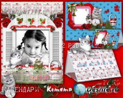 Календари для фотошопа на 2011 год - Котята в клубнике
