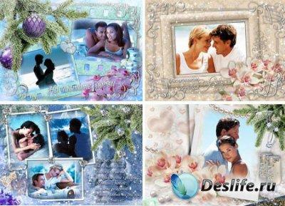 Красивые новогодние, романтические рамки