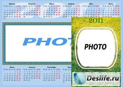 Календари для фотошопа на 2011 год