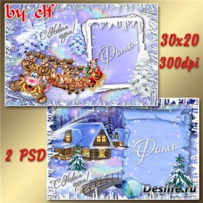 Рамка-открытка – Новогодняя