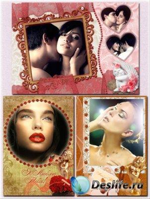 Три рамки для фотошопа на тему любви