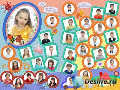 Детский выпускной альбом - Аппликация