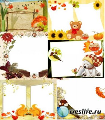 Рамки для фотошопа - Осенние прелести