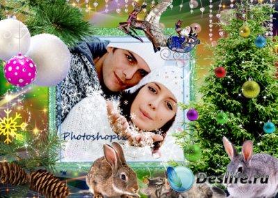 Новогодняя рамка для фотошопа – Долгожданный Новый Год!!!