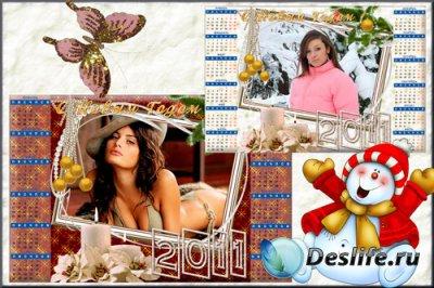 Рамка для фотошопа - Новогодний календарь