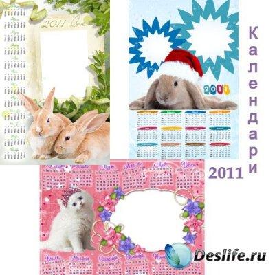 Три красивых и качественных календаря для фотошопа