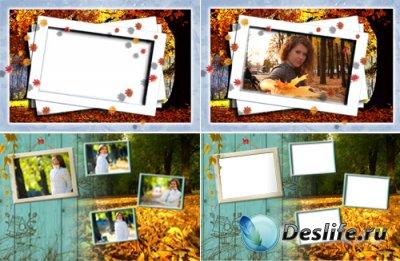 Осенние рамки для фотомонтажа (2 PNG + 2 PSD)