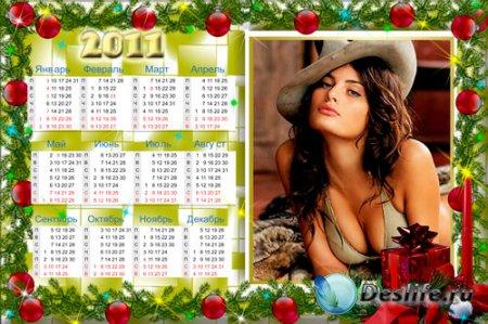 Календарь для фотошопа - Гламур