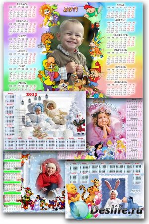 Детские календари для фотошопа на 2011 год
