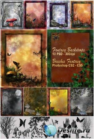 Сказочные фоны и кисти для фотомонтажа